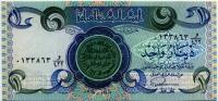 1 динар Ирак (б)