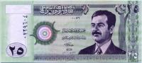 25 динар Портрет Ирак (б)