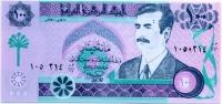 100 динар Портрет Ирак (б)