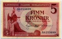 5 крон 1957 (689) Исландия (б)