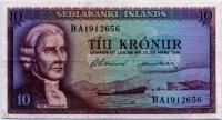 10 крон 1961 Эрисон (656) Исландия (б)