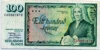 100 крон 1961 (879) Исландия (б)