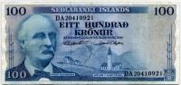 100 крон 1961 (921) Исландия (б)