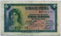 5 песет 1935 (172) Испания (б)