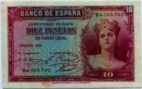 10 песет 1935 (702) Испания (б)