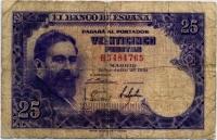 25 песет 1954 (765) Испания (б)