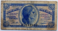 50 сантимов 1937 (993) Испания (б)
