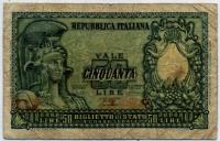 50 лир 1951 (517) Италия (б)