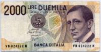 2000 лир 1990 (222) Италия (б)