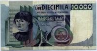 10000 лир 1976 (319) Италия (б)