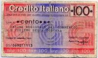 Банковский чек 100 лир (113) Италия (б)