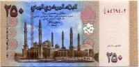 250 риалов Йемен (б)