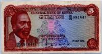 5 шиллингов 1978 (641) Кения (б)