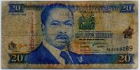 20 шиллингов 1996 (289) Кения (б)