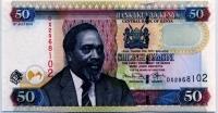 50 шиллингов 2010 Кения (б)