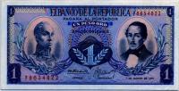 1 песо 1973 Колумбия (б)