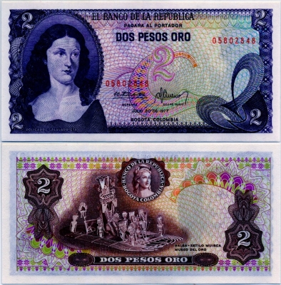 2 песо 1977 Колумбия (б)