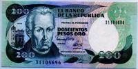 200 песо 1992 Колумбия (б)