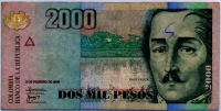 2000 песо 2006 (842) Колумбия (б)