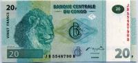 20 франков 2003 Конго (б)