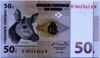 50 сантимов 1997 Конго (б)