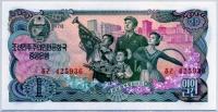 1 вон 1978 красная печать Корея Северная (б)