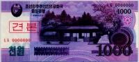 Образец 1000 вон 2008 Корея Северная (б)