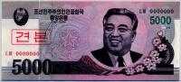 Образец 5000 вон 2008-2 Корея Северная (б)