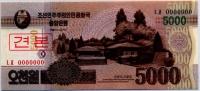 Образец 5000 вон 2008 Корея Северная (б)