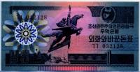 Чек Валютный сертификат для кап. стран 1 вон 1988 Корея Северная (б)