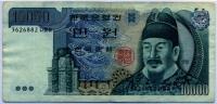 10000 вон 1994 (882) Корея Южная (б)