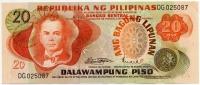 20 песо Филиппины (б)