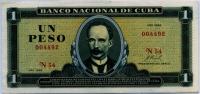 1 песо 1968 (492) Куба (б)