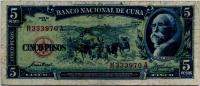 5 песо 1958 (970) Куба (б)