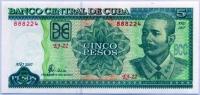 5 песо 2007 Куба (б)