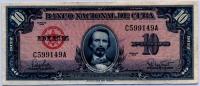 10 песо 1960 (149) Куба (б)
