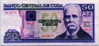 50 песо 2015 (879) Куба (б)