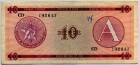 Валютный сертификат Серия A 10 песо (647) Куба (б)