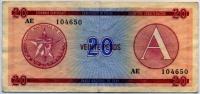 Валютный сертификат Серия A 20 песо (650) Куба (б)
