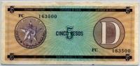 Валютный сертификат Серия D 5 песо (500) Куба (б)
