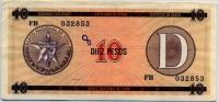 Валютный сертификат Серия D 10 песо (853) Куба (б)