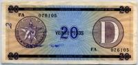 Валютный сертификат Серия D 20 песо (105) Куба (б)
