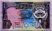 0,25 динара Кувейт (б)