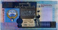 1 динар-2 Кувейт (б)