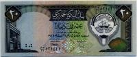 20 динар Кувейт (б)