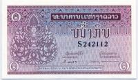 1 кип 1962 Лаос (б)