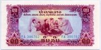 10 кип 1975 Лаос (б)