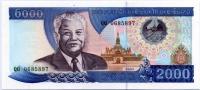2000 кип 2003 Лаос (б)