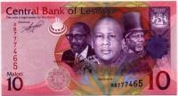 10 малоти 2010 Лесото (б)