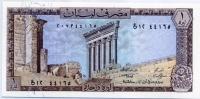 1 ливр Ливан (б)